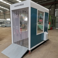 China Public Place Walk Through Temperature Scanner Disinfection Chamber Gate Channel on sale