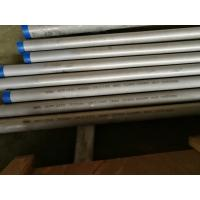 """Cheap Seamless Stainless Steel Pipe, ASTM A312 TP304H , TP310H, TP316H, TP321H, TP347H  Grain Siz Test 1"""" SCH40S 6M for sale"""