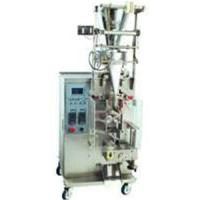 Buy cheap Pouch coffee packing machine from wholesalers
