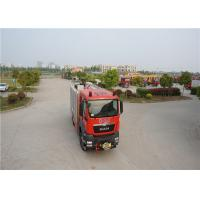 China TGSM Standard Cab Fire Fighting Truck With Post Fire Hydrant Wrench FB450 on sale