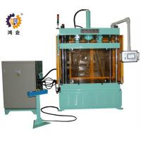 Cheap Pressure Adjustment Hydraulic Press Machine For Metal Sheet 380V 50Hz for sale