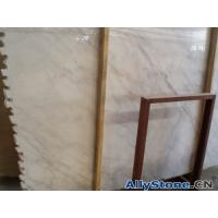 Buy cheap Oriental White from wholesalers