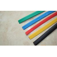 Buy cheap Multi Colored PVC Thermo Heat Shrink Wrap Tubing For Electrical Copper Row from wholesalers