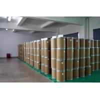 Cheap Tanshinon ⅡA sodium  sulfonate for sale