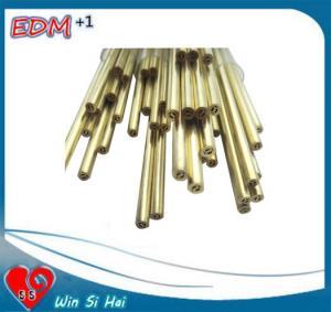 Cheap EDM Brass multihole Elecytrode Tube  6.0x300mm for EDM Drilling Machine wholesale