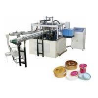 Cheap High Performance Paper Lid Making Machine For Disposable Cup for sale