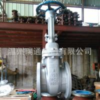Cheap Industrial API flange gate valve for sale