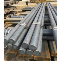 Cheap Best quality SAE 1035 carbon steel bar for sale