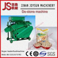 Cheap Air Fan Blowing Gravity Grain Destone Machinefor Paddy / Rice / Wheat for sale