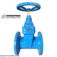 Buy cheap GGG50 BS5163 DIN3352 F4 ductile iron gate valve from wholesalers