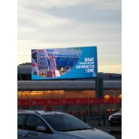 Cheap Electronic Digital P10 Outdoor Led Advertising Screens High Definition Picture Ultra Thin for sale
