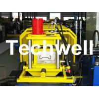 Cheap 7.5KW S18 Thickness Sigma Shape Roll Forming Machine TW-SG100 for sale