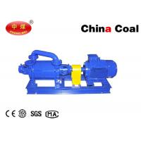 China JZJS-300-100 Roots Water Ring Vacuum Pump System with high quality and low price  low noise  3-45KW on sale