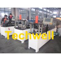 Cheap 2 In 1 C / U Stud Roll Forming Machine For Light Weight Steel Truss for sale