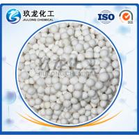 China Activated Alumina Catalyst Support Dechlorination Agent For Hydrogen Peroxide Industry on sale