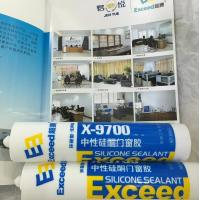 Buy cheap Single - Package Neutral Silicone Sealant For Glass Curtain Wall from Wholesalers