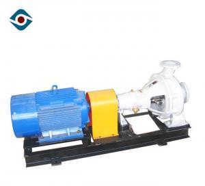 Cheap Standard Small Chemical Pump , Self Priming High Performance Pump Chemical Circulation Pump for sale
