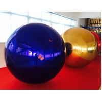 Cheap Blue 0.3MM PVC Inflatable Party Mirror Ball With Air Pump OEM for sale