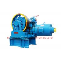 Cheap Elevator Geared Traction Machine Speed 0.5 - 1.0 m/s  /  Lifts Parts / Control VVVF for sale