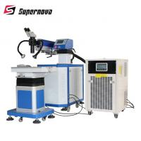 Cheap NEW Dental Model Oral Stud Welding Machine Laser Nailing Machine for sale