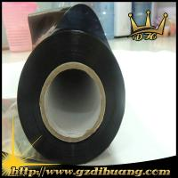 Cheap Good Quality Car Window Tint Film for sale
