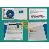 Cheap Microsoft Office Standard 2013 Retail Version 1 DVD and 1 Key Card Pack Software for sale