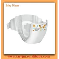 Cheap Baby diapers wholesale, sleepy baby diaper stories, baby diapers in bales for sale