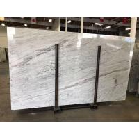 Buy cheap Colonial White Luxury Granite And Quartzsite Stone Slab For Book Matched from wholesalers