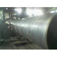 Cheap Carbon Spiral Steel Pipe from China Supplier with good quality for sale