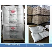 Cheap FDN-B/SNF-B Na2So4<10% Sodium naphthalene formaldehyde high rate water reducer concrete admixture manufacturer for sale