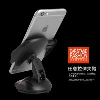Cheap Multifuntional One Touch Car Mobile Phone Holder Mouse Like Dashboard Phone Mount for sale