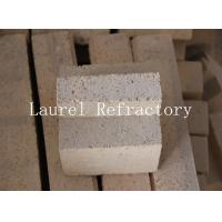 Buy cheap Energy saving Refractory Fire Clay Brick For Tunnel Kiln , Furnaces from wholesalers
