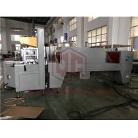 Cheap Auto Plastic Bottle Water Production Line With Shrink Wrapping Machine for sale