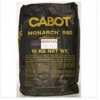 Cheap Low Price CABOT Carbon Black N330 N220 N550 N660 for Tyre Industry for sale
