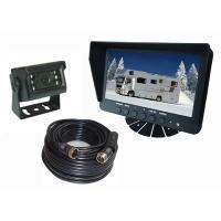 "Cheap Complete System for Rear View With One 7"" Two Channel Monitor and One 20m Cable for sale"