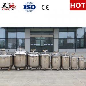 Cheap TIANCHI YDD-1000-400 Self-pressurized Liquid nitrogen Tank Manufacturer Price for sale