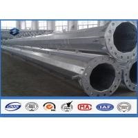 Cheap HDG Polygonal Sub Transmission Steel Tubular Pole with Base Plate ISO9001:2008 for sale