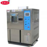 Cheap Customized Touch Humidity Control Test Chamber For Electric Appliance wholesale