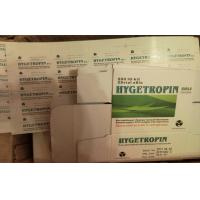 Kigtropin Growth Hormone For Fewer Skin Wrinkles White Lyophilized Powder 100iu / Box