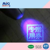 High Brightness Colorless UV Fluorescent Ink For Offset Printing Machine