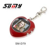 Cheap Promotional Gift 1.5 Inch Keychain Digital Photo Frame for sale