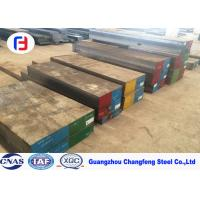 Cheap DIN 1.2080 Cold Work Tool Steel , Alloy Steel Plate Thickness 10 - 200mm for sale