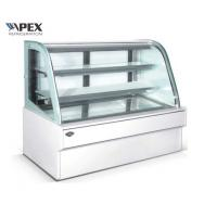 Cheap Curved Glass Door Display Cake Showcase Chiller For Bakery Shop Energy Saving for sale