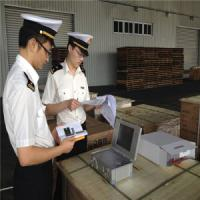 Cheap Shanghai Customs brokerage_Customs clearance_Shanghai customs agent for sale