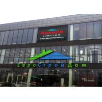 Cheap Full Color Outdoor Led Display Board P8 IP65 High Brightness For Advertising for sale
