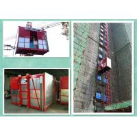 Cheap Industrial Construction Personnel And Materials Hoist With VFC Controls System wholesale