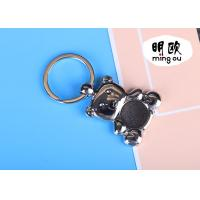 Buy cheap Durable Zinc Alloy Happy Bear Custom Metal Keyrings 3D With Big Logo Position from wholesalers