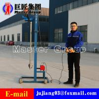 Cheap China high efficiency 4KW electric water well drilling machine for sale for sale
