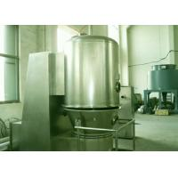 Cheap Mirror Polished Fluid Bed Equipment , Spice Continuous Fluidized Bed Dryer for sale