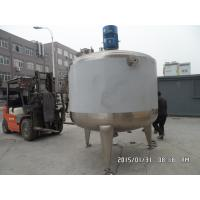 Cheap Stainless Steel Mixing Tanks and Blending Tanks for sale